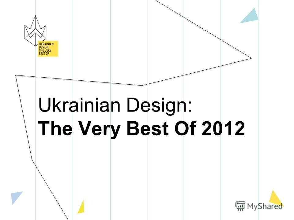 Ukrainian Design: The Very Best Of 2012