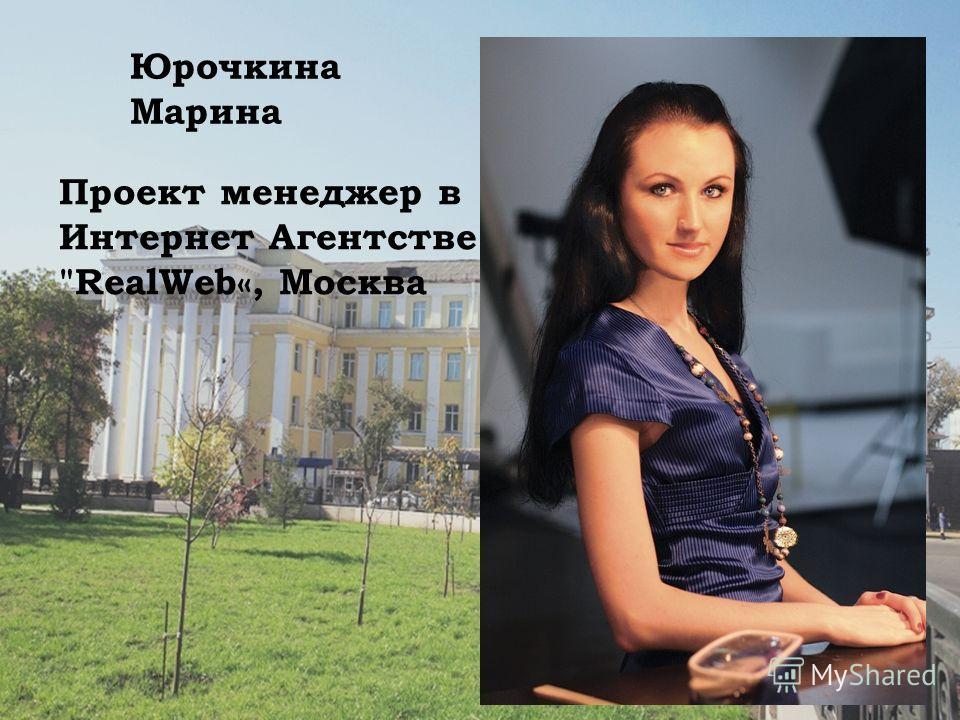 Учаева Елена Директор Студии Энергия мысли», производство видео и аудиорекламы, профессиональный фотограф. Иркутск