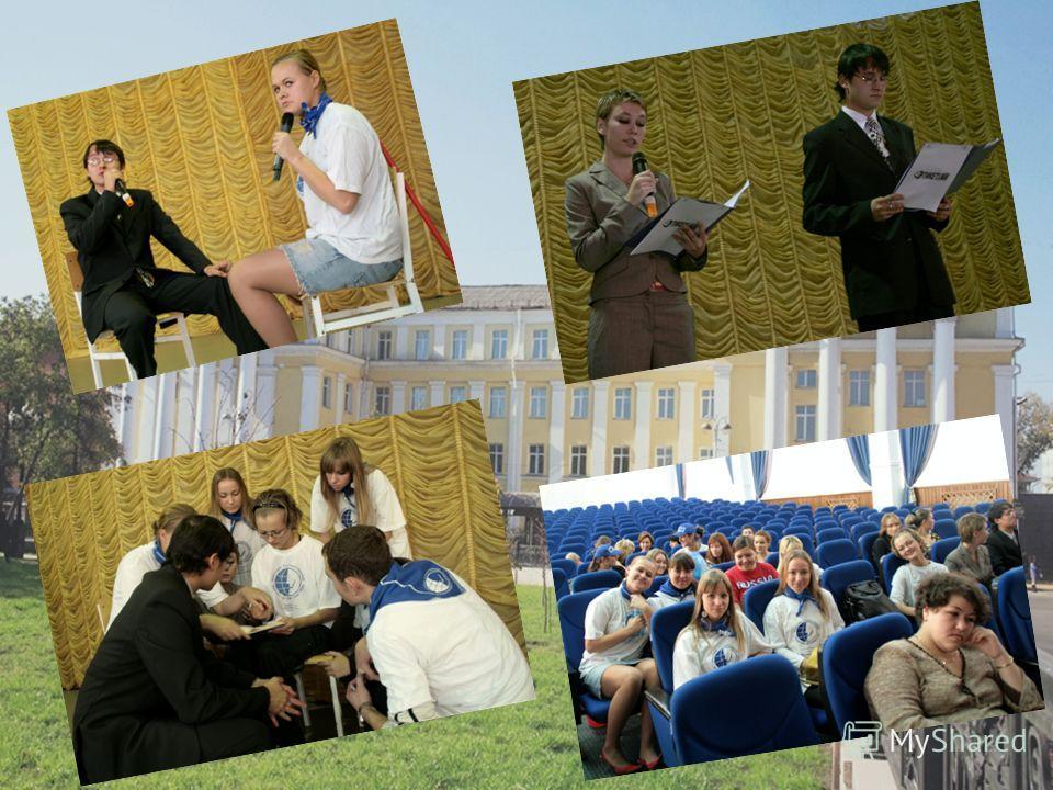 2 курс 1 место на фестивале молодежной прессы «Слово Молодежи!»