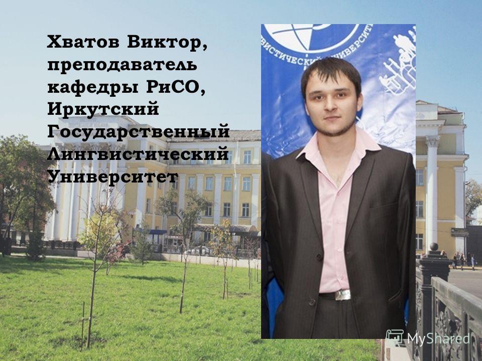 Смирнова Анастасия, PR-специалист Маркетинговое агентство Serenity г. Санкт- Петербург