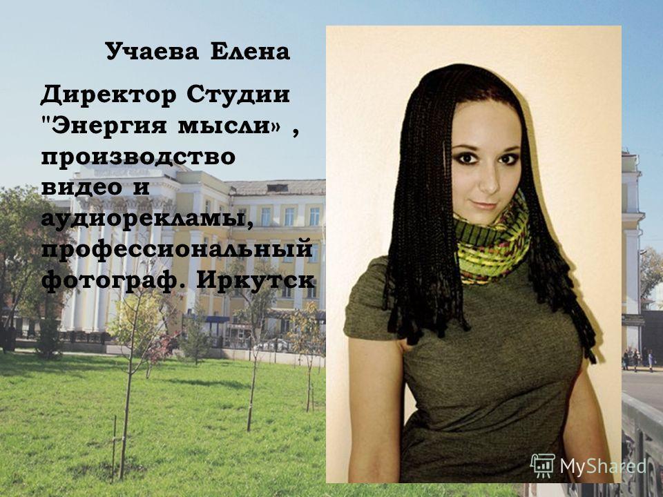 Торопов Михаил Профессиональный фотограф Директор TTL Studio, Иркутск