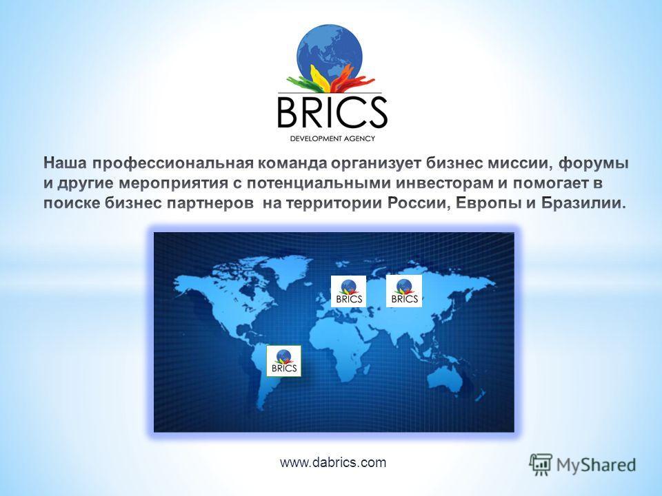 www.dabrics.com