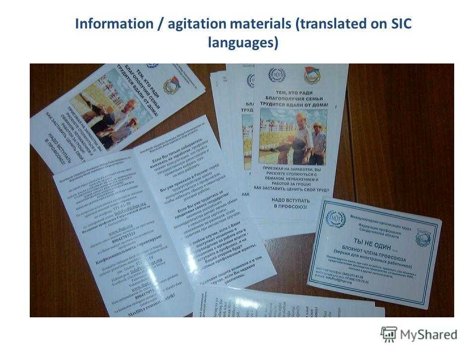 Information / agitation materials (translated on SIC languages)