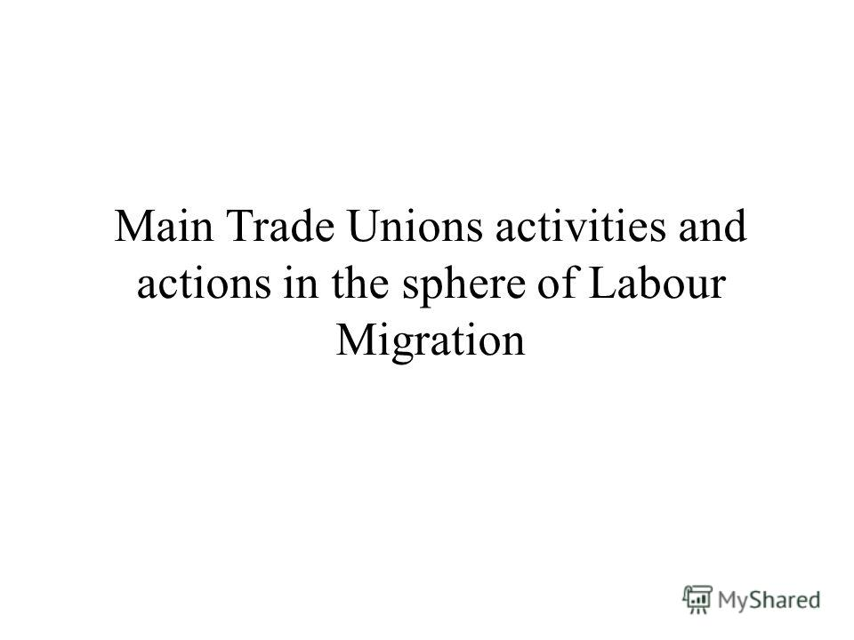 Main Trade Unions activities and actions in the sphere of Labour Migration