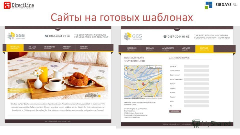 Сайты на готовых шаблонах