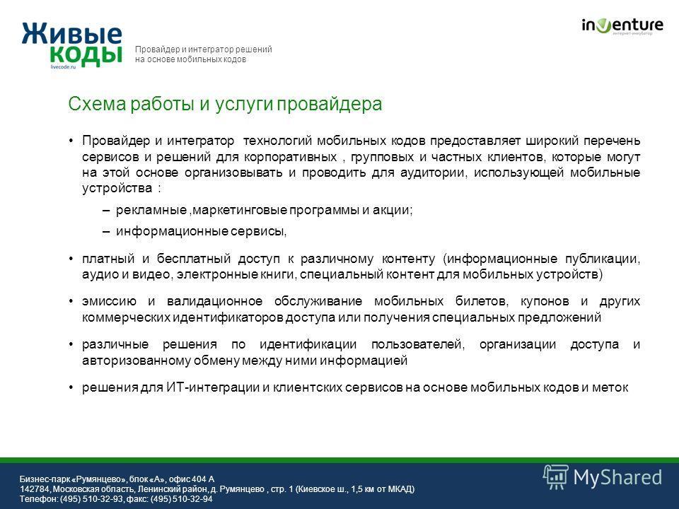 slide_9.jpg