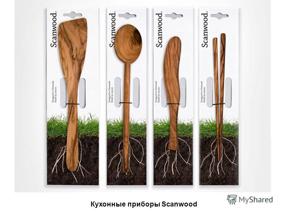 Кухонные приборы Scanwood