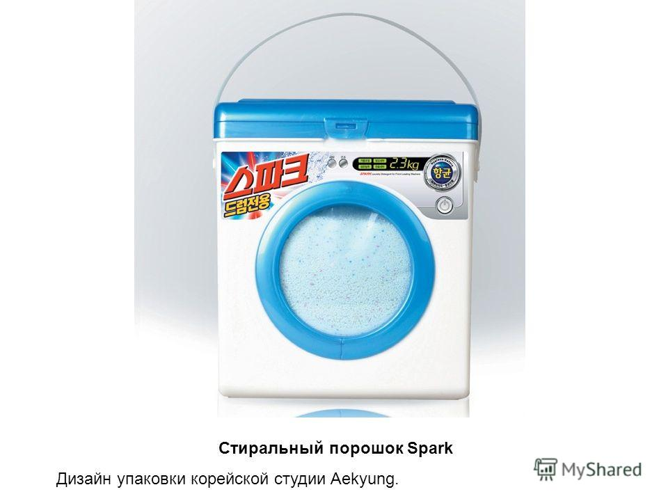 Стиральный порошок Spark Дизайн упаковки корейской студии Aekyung.