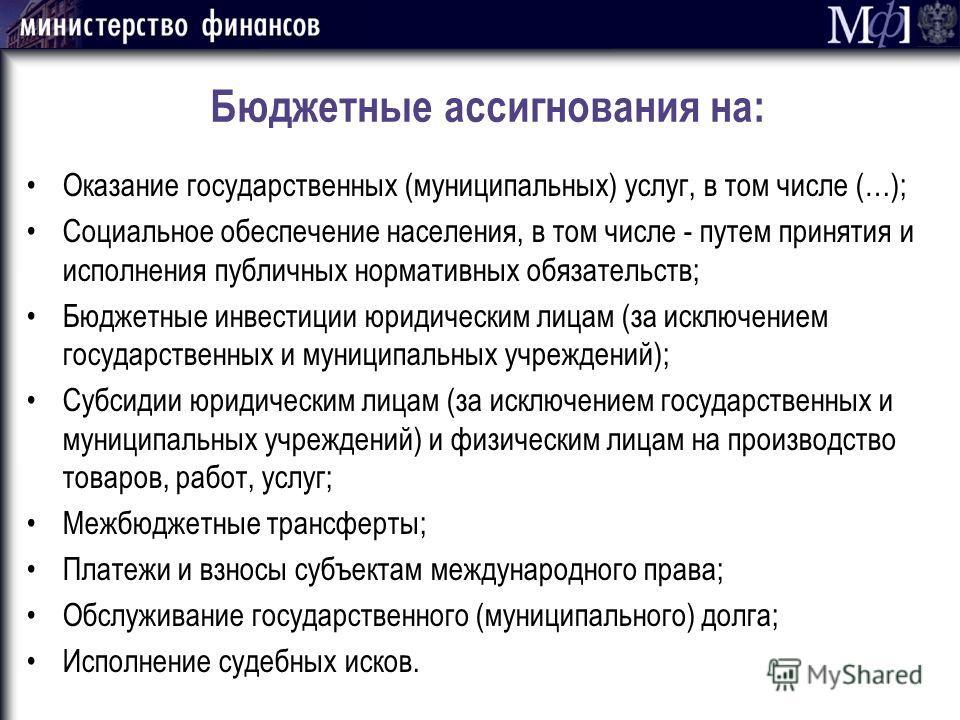 Московский областной суд: история, руководство, контакты