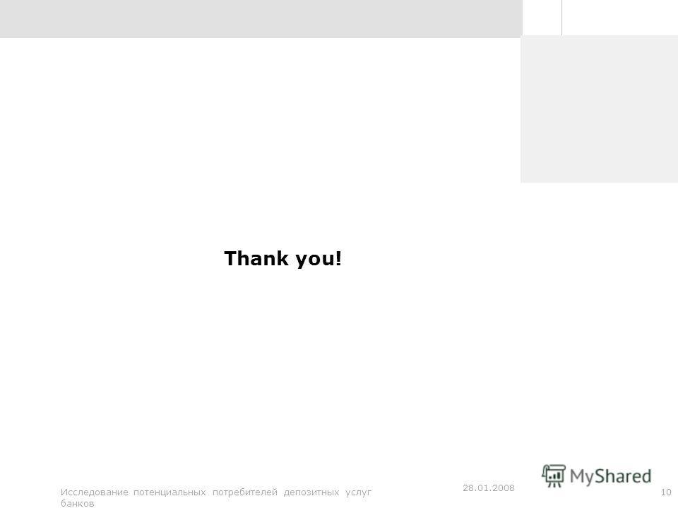 Ukraine 28.01.2008 Исследование потенциальных потребителей депозитных услуг банков Thank you! 10