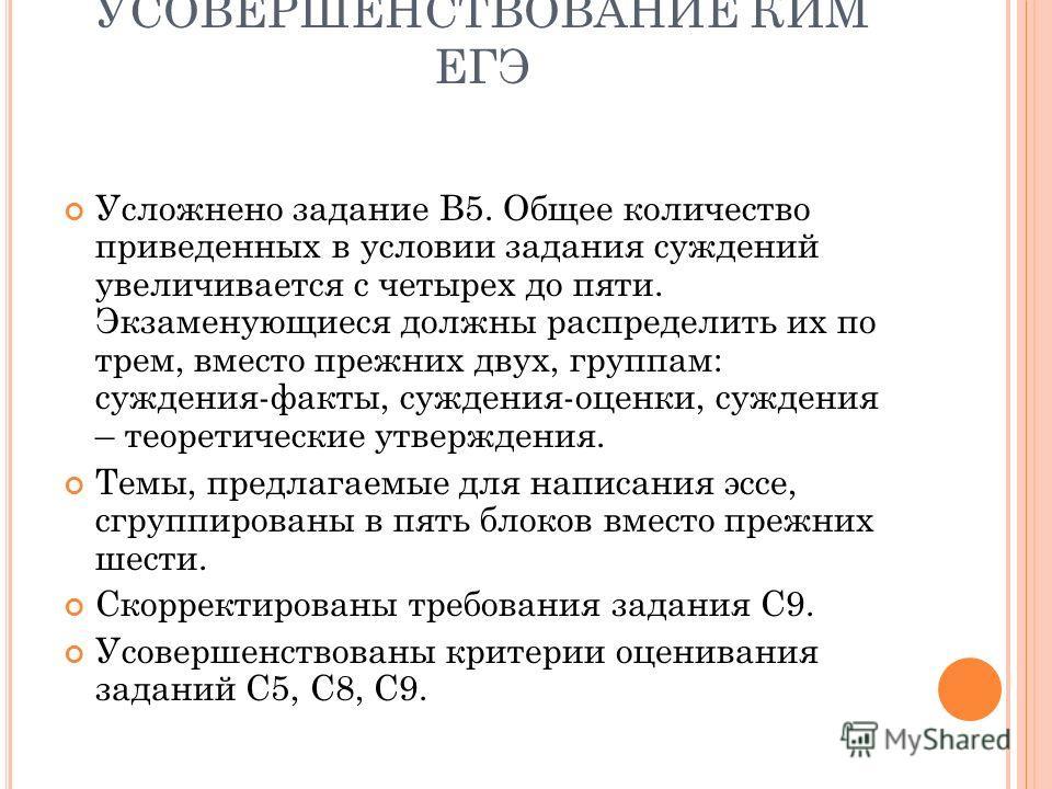 Итоги егэ по биологии и химии 2016 пермский край последние новости - ccc