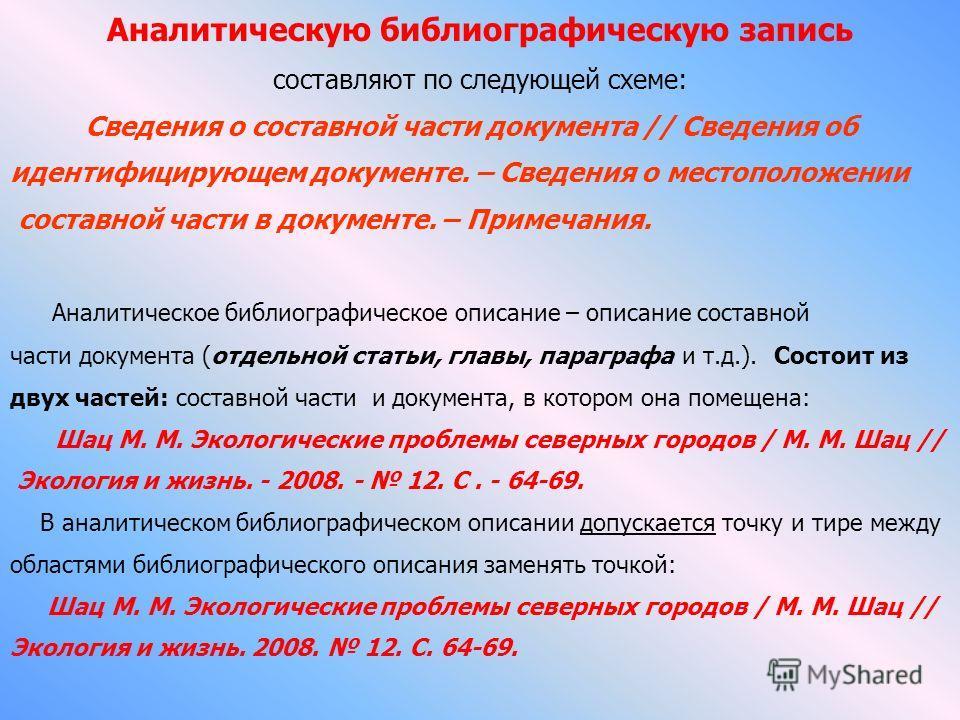 О внесении изменений в приказ Министерства здравоохранения Республики