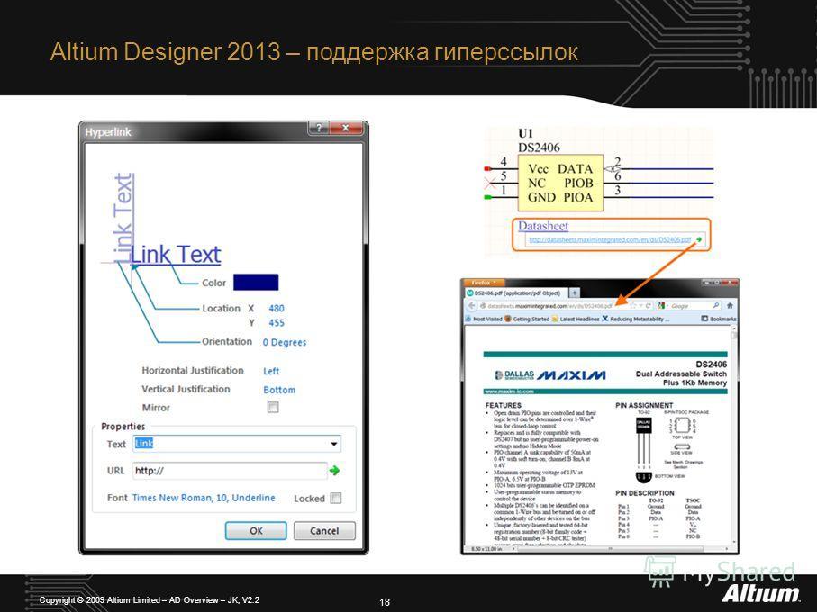 Altium Designer 2013 – поддержка гиперссылок 18 Copyright © 2009 Altium Limited – AD Overview – JK, V2.2