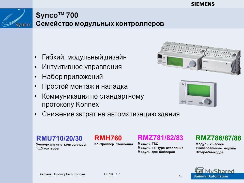 Siemens Building TechnologiesDESIGO 16 RMH760 Контроллер отопления RMZ781/82/83 Модуль ГВС Модуль контура отопления Модуль для бойлеров RMU710/20/30 Универсальные контроллеры 1...3 контуров RMZ786/87/88 Модуль 2 насоса Универсальные модули Входов/вых