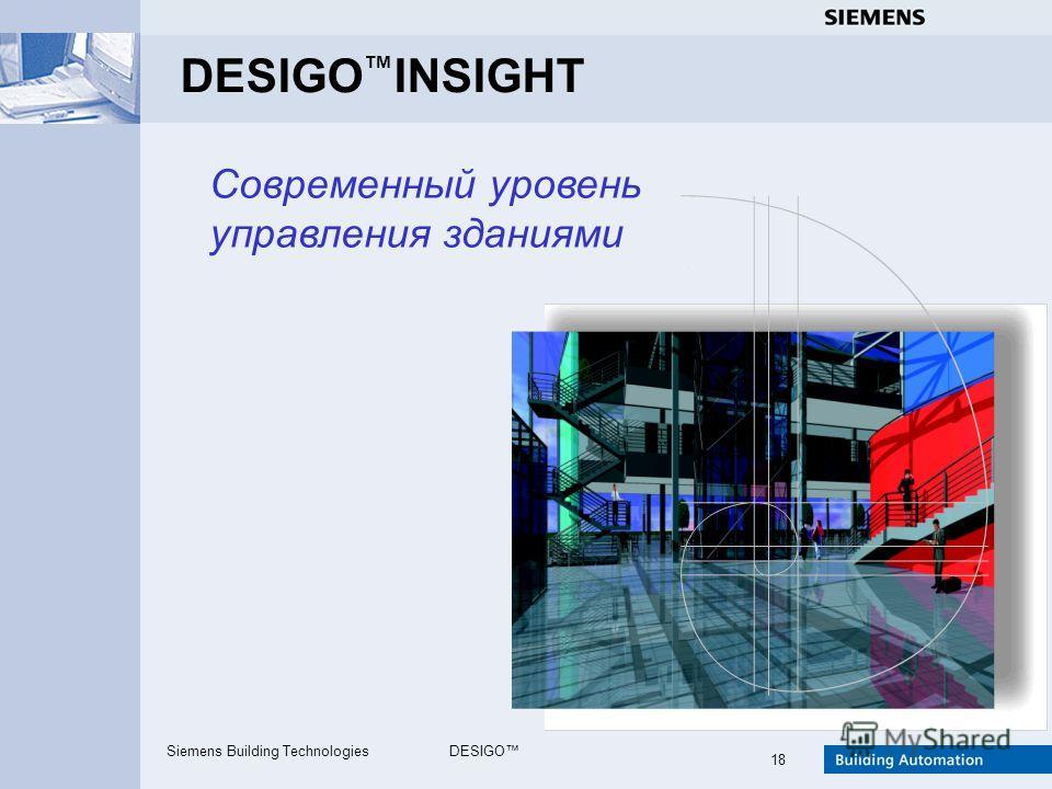 Siemens Building TechnologiesDESIGO 18 DESIGO INSIGHT Современный уровень управления зданиями