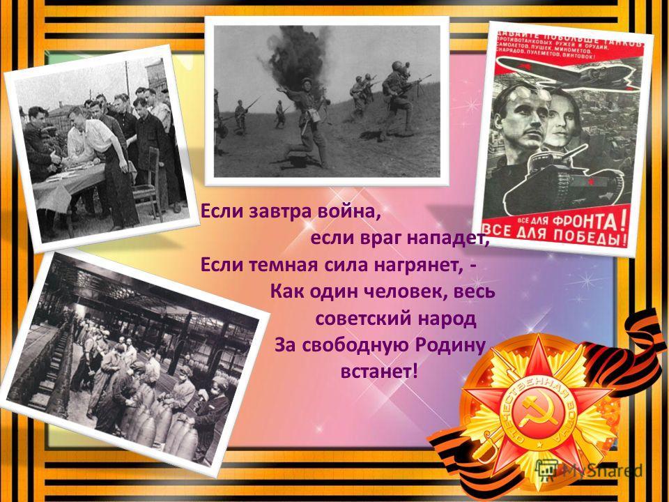 Когда мы говорим о победителях в Великой Отечественной войне, чаще всего имеем в виду солдат – наших защитников и освободителях. Но разве победа только их заслуга? Ведь для того, чтобы солдаты могли воевать, им необходимо оружие, танки, самолеты. Вои