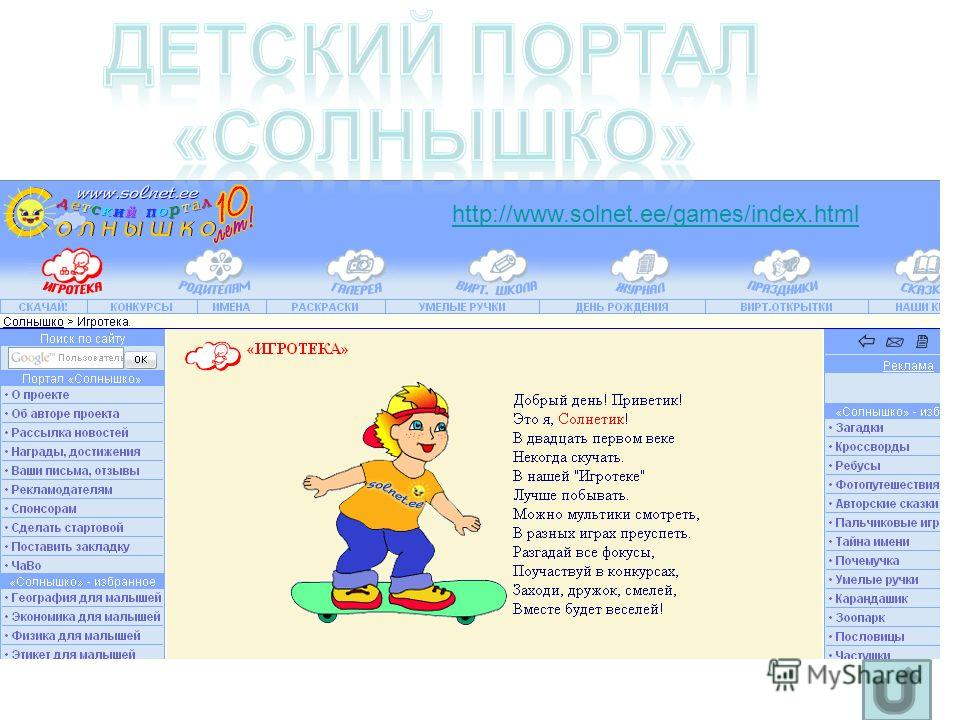 http://www.solnet.ee/games/index.html