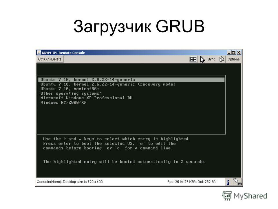 Загрузчик GRUB