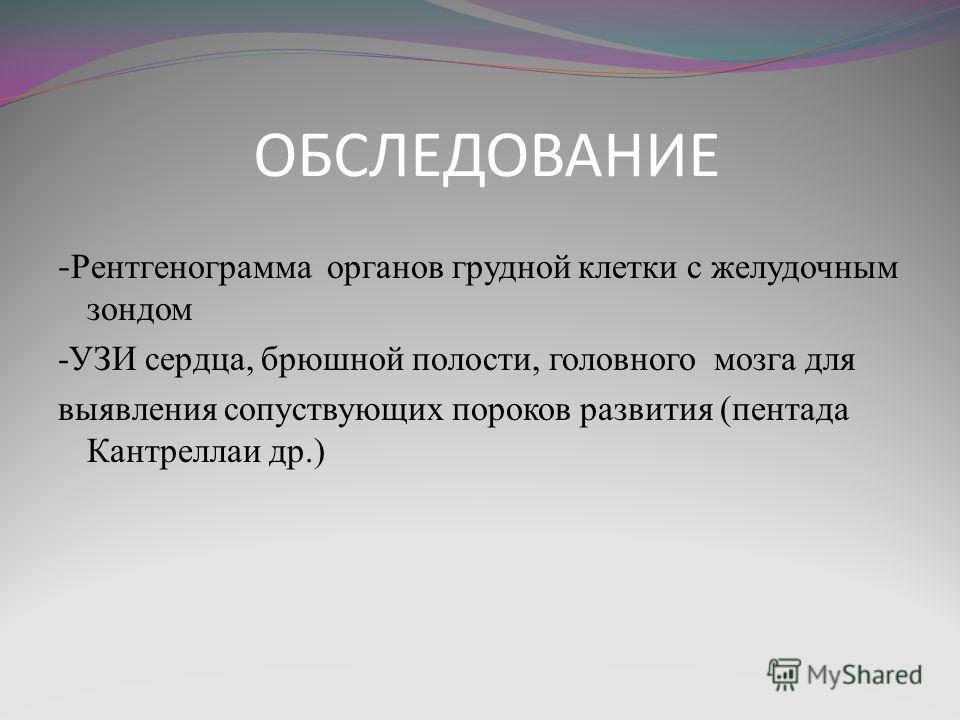 Цены на анализы ИНВИТРО независимая лаборатория в Украине