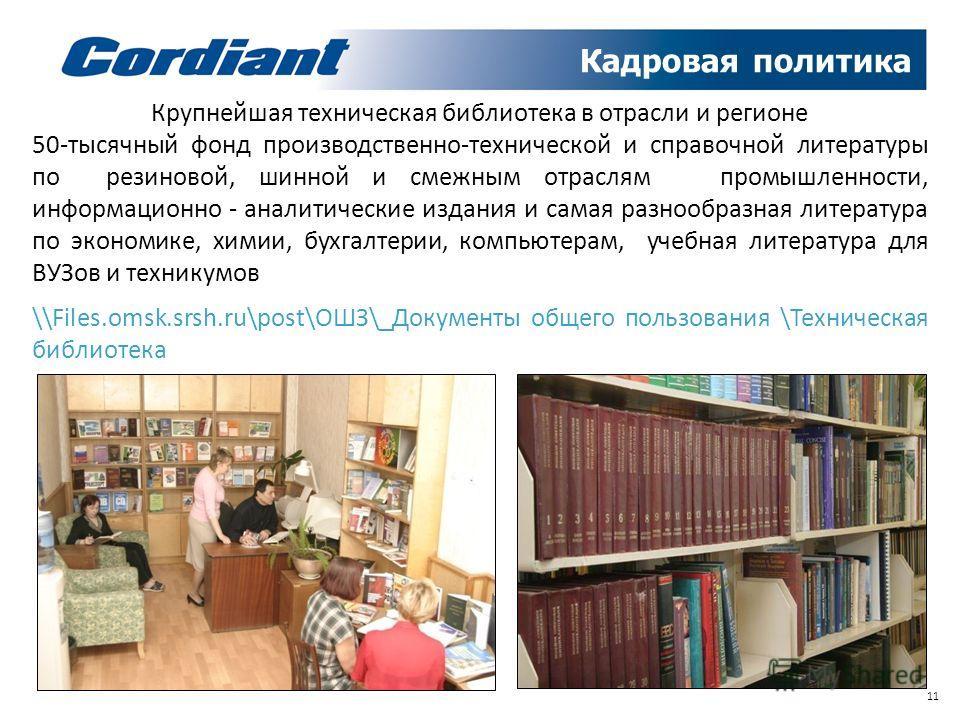 Электронная библиотека техническая литература скачать книги бесплатно