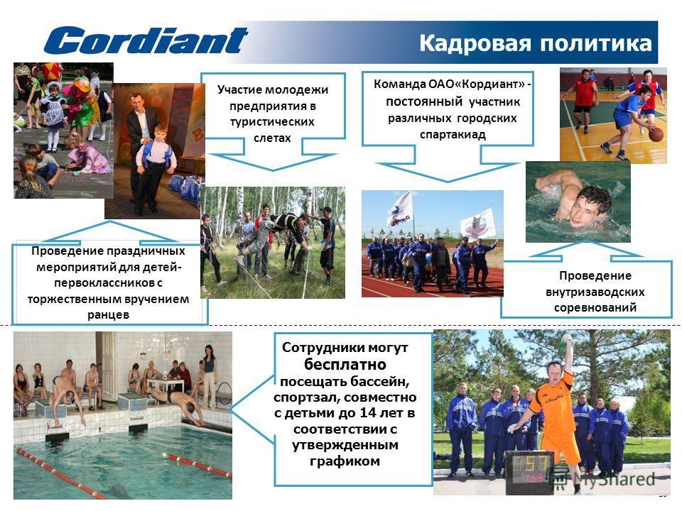 Новости Следственного комитета РФ