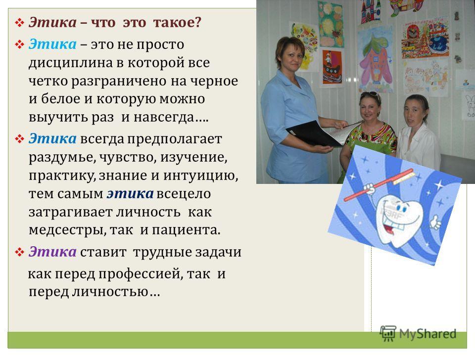 медсестра пришла к больному секс фото