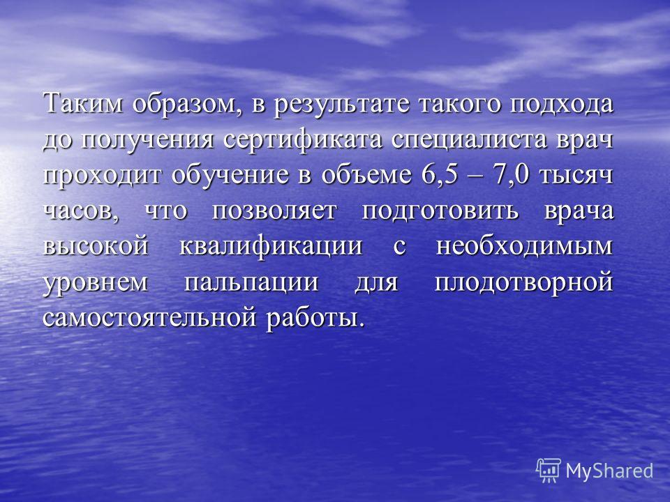 Мануальная Терапия В Вертеброневрологии, Губенко В П