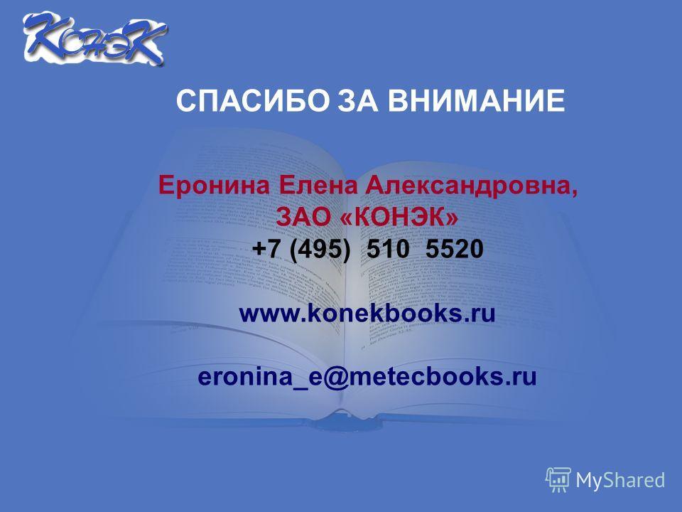 Незаменимые справочные ресурсы для переводческой деятельности: Handbook of Translation Studies Online -Справочник по переводоведению, легкий доступ к большому спектру тем -Предназначен для студентов, преподавателей и исследователей, интересующихся пе