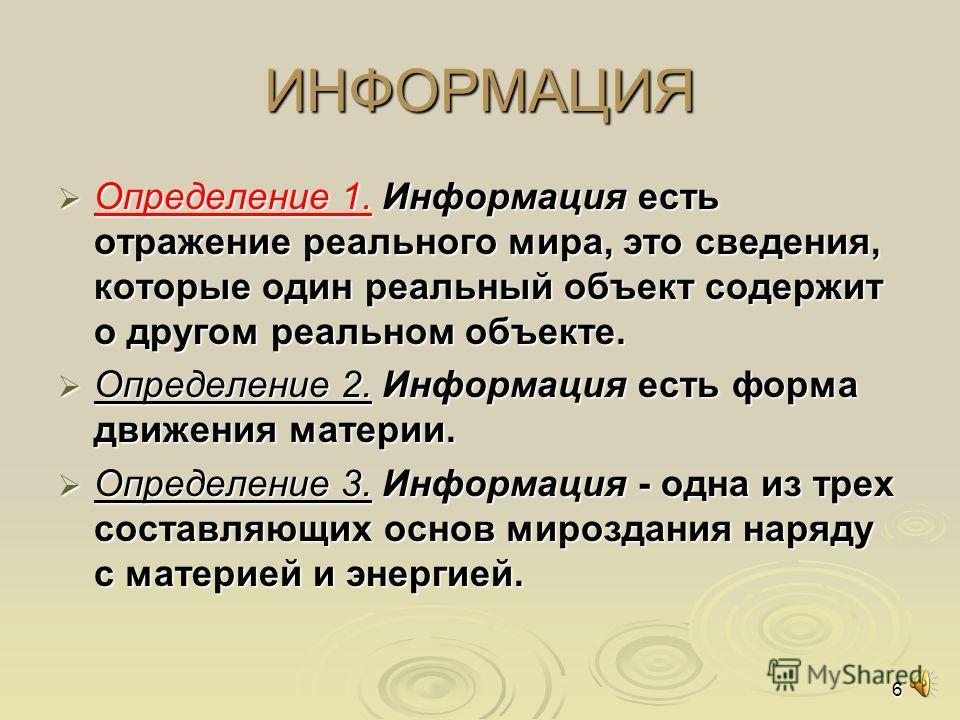 Бордовский павел георгиевич кафедра