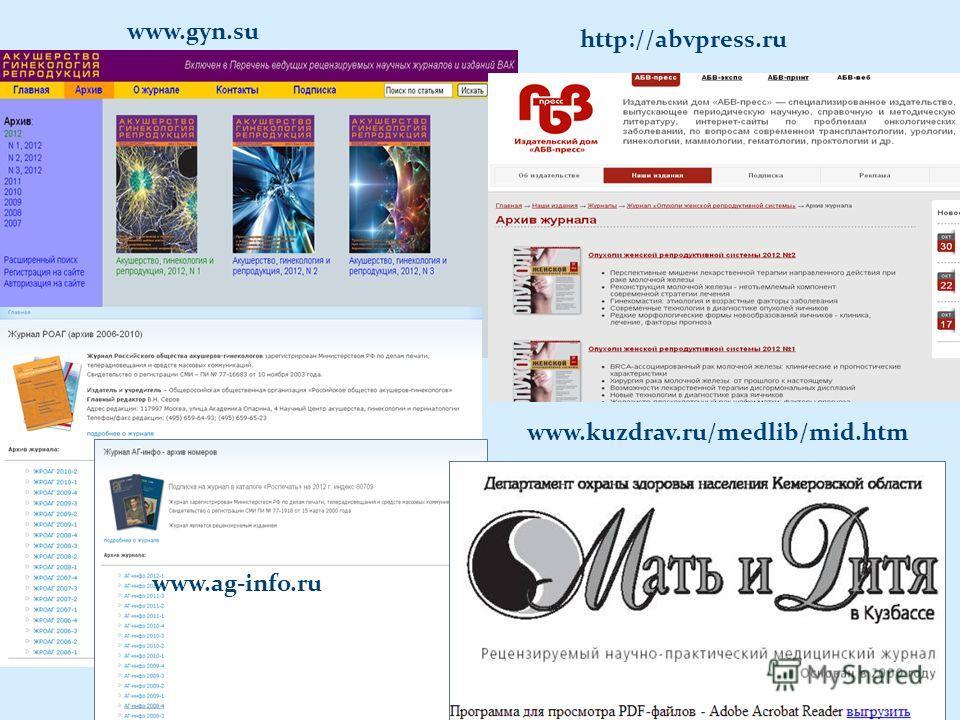 http://abvpress.ru www.gyn.su www.ag-info.ru www.kuzdrav.ru/medlib/mid.htm