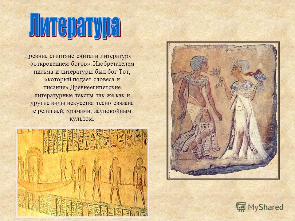 Вначале камень был доставлен в Каир, в основанный Наполеоном Египетский институт. Точно предчувствуя потерю камня, французские ученые сделали оттиски с надписей, изготовили копии, а затем послали их во Францию. Позднее памятник был переправлен в Алек