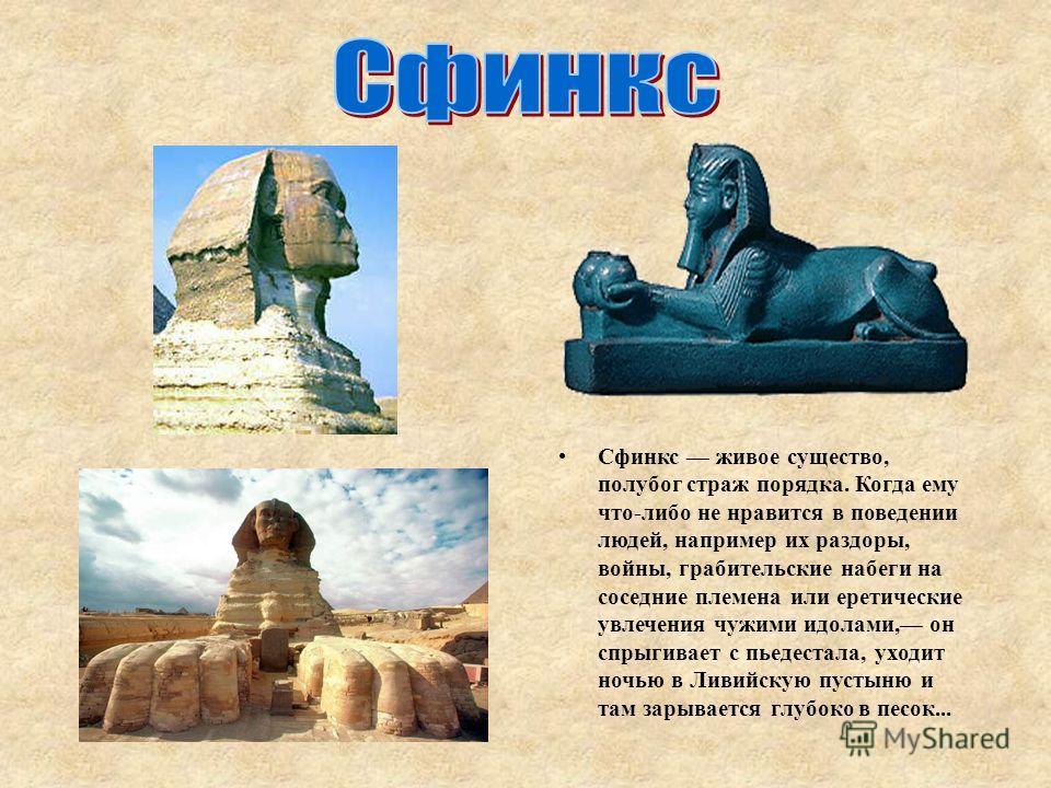 Скульпторы изображали фигуру так, как она, на их взгляд, лучше видна: ноги и головы – в профиль, туловище - в анфас. Глаз всегда смотрел на зрителя. Главная фигура всегда была больше по своим размерам. Плита фараона Нармера. Рельеф. IV тыс. до н.э.