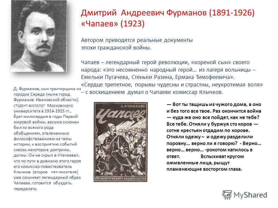 book зарницы над русью