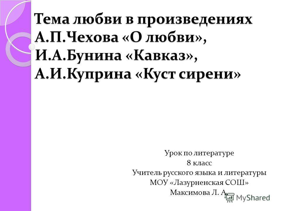 Тема Л Скачать - фото 4