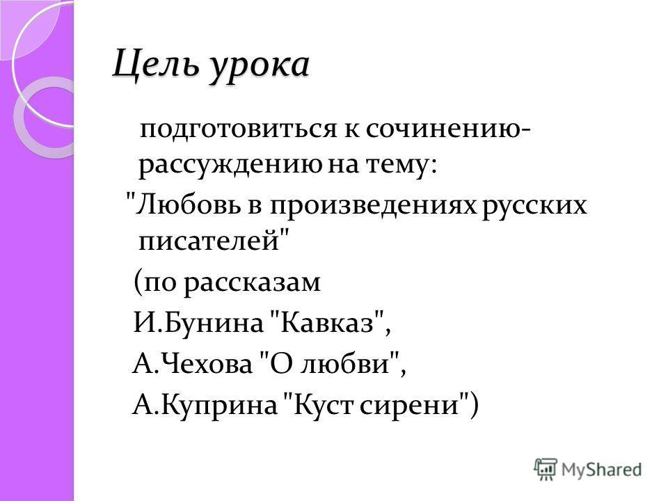 Тема Л Скачать - фото 7