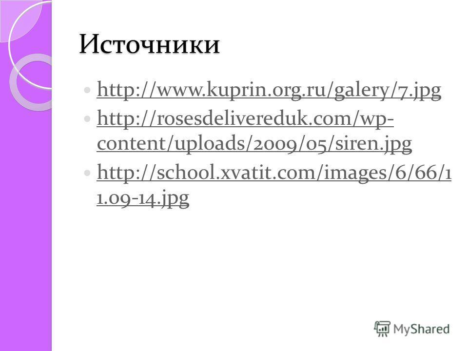 Какая бывает любовь? Куприн «Куст сирени» Бунин «Кавказ» Чехов «О любви» Сравнительно-сопоставительный анализ