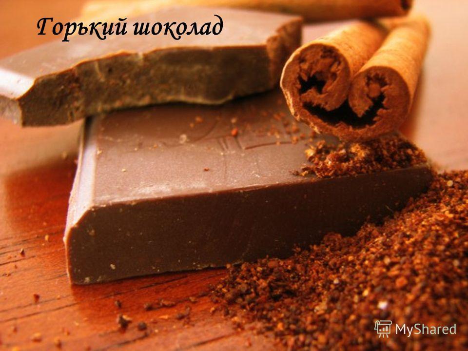 Как сделать обертывание из какао - Vingtsunspb.ru