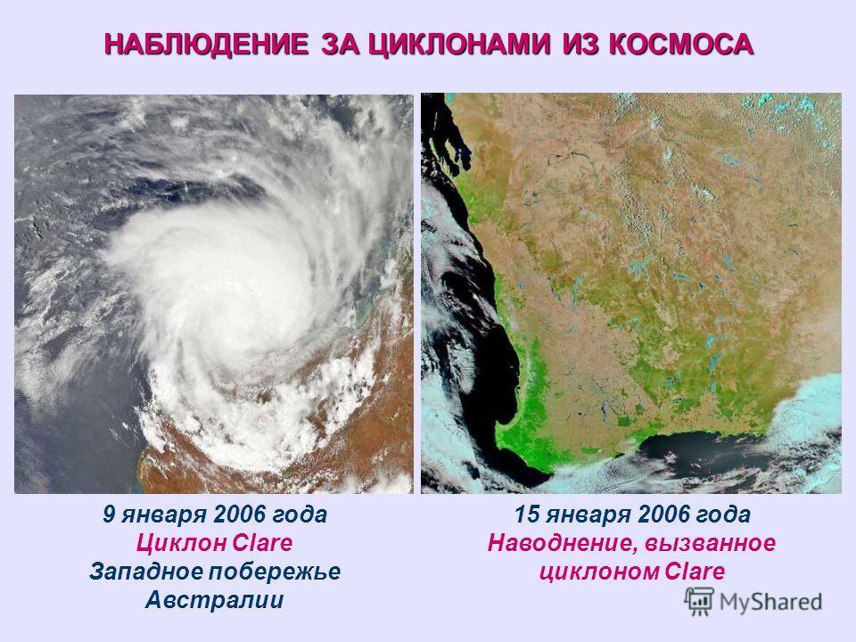 9 января 2006 года Циклон Clare Западное побережье Австралии 15 января 2006 года Наводнение, вызванное циклоном Clare НАБЛЮДЕНИЕ ЗА ЦИКЛОНАМИ ИЗ КОСМОСА