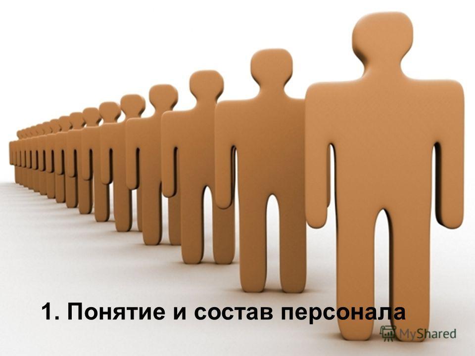Конспекты  zavtrasessiyacom