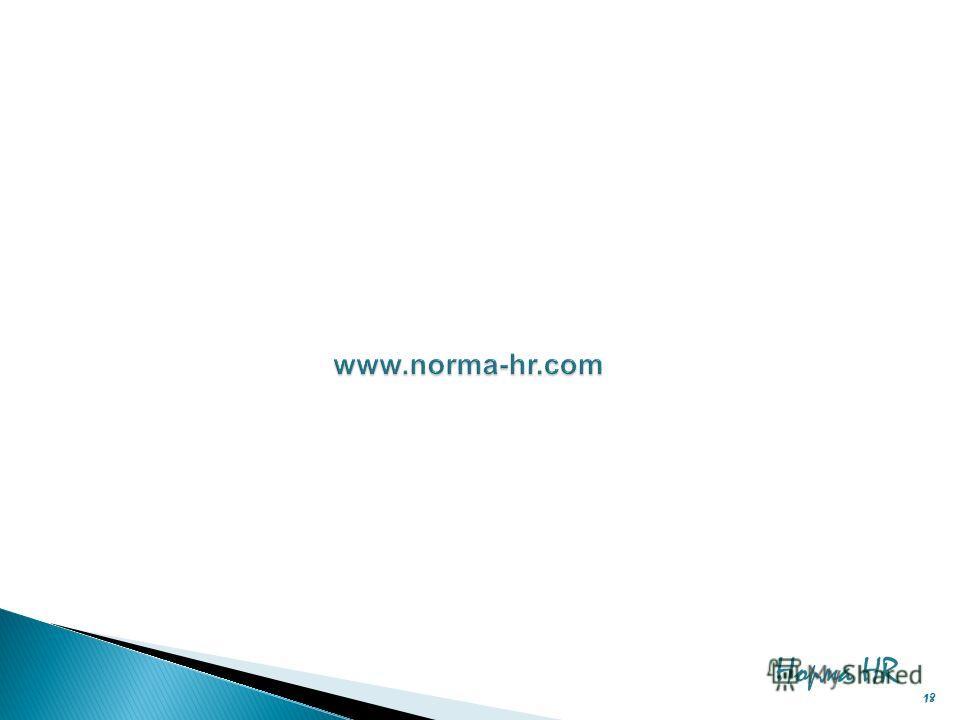Норма HR 18