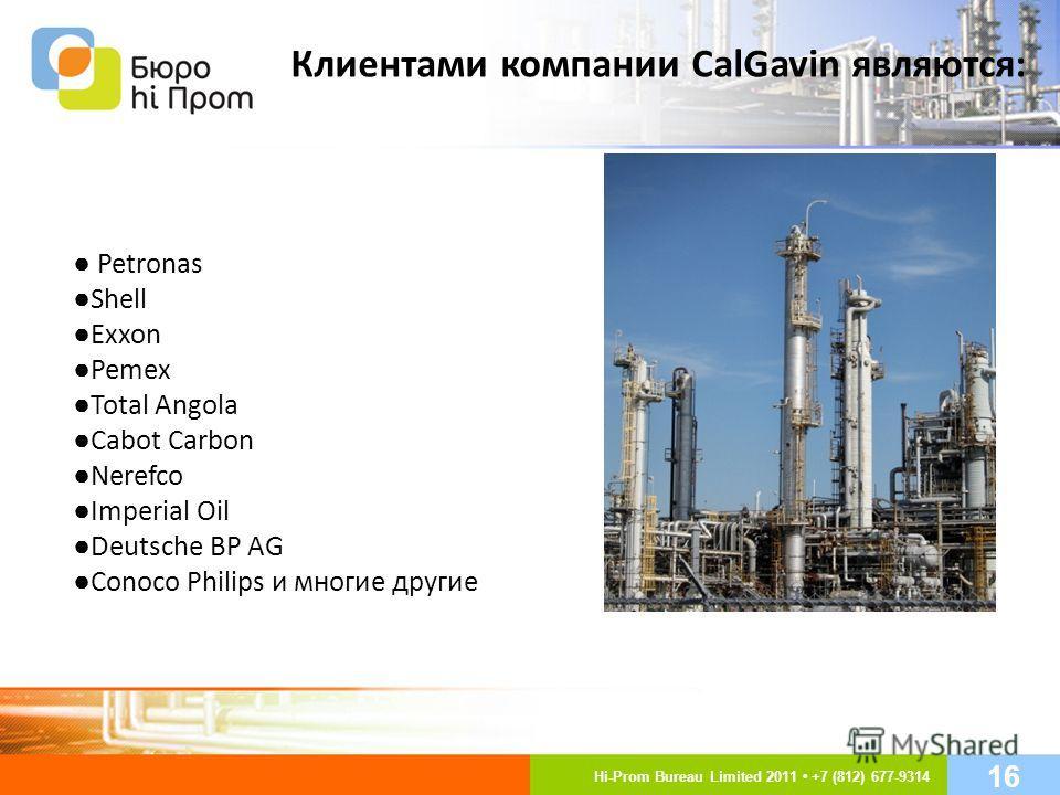 Клиентами компании CalGavin являются: Petronas Shell Exxon Pemex Total Angola Cabot Carbon Nerefco Imperial Oil Deutsche BP AG Conoco Philips и многие другие 16 Hi-Prom Bureau Limited 2011 +7 (812) 677-9314