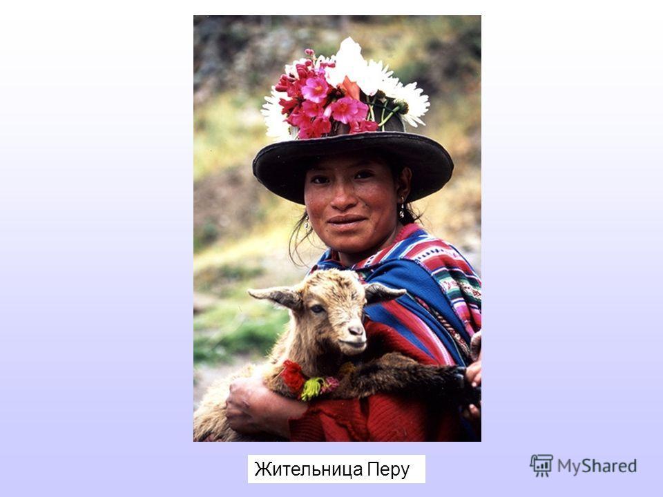 Жительница Перу