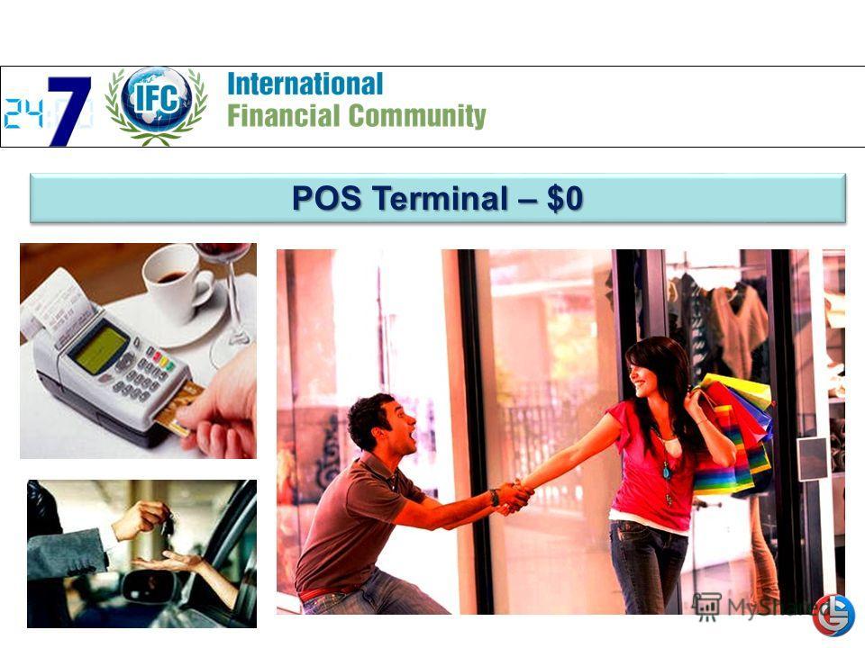 POS Terminal – $0