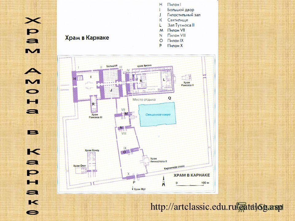 http://artclassic.edu.ru/catalog.asp