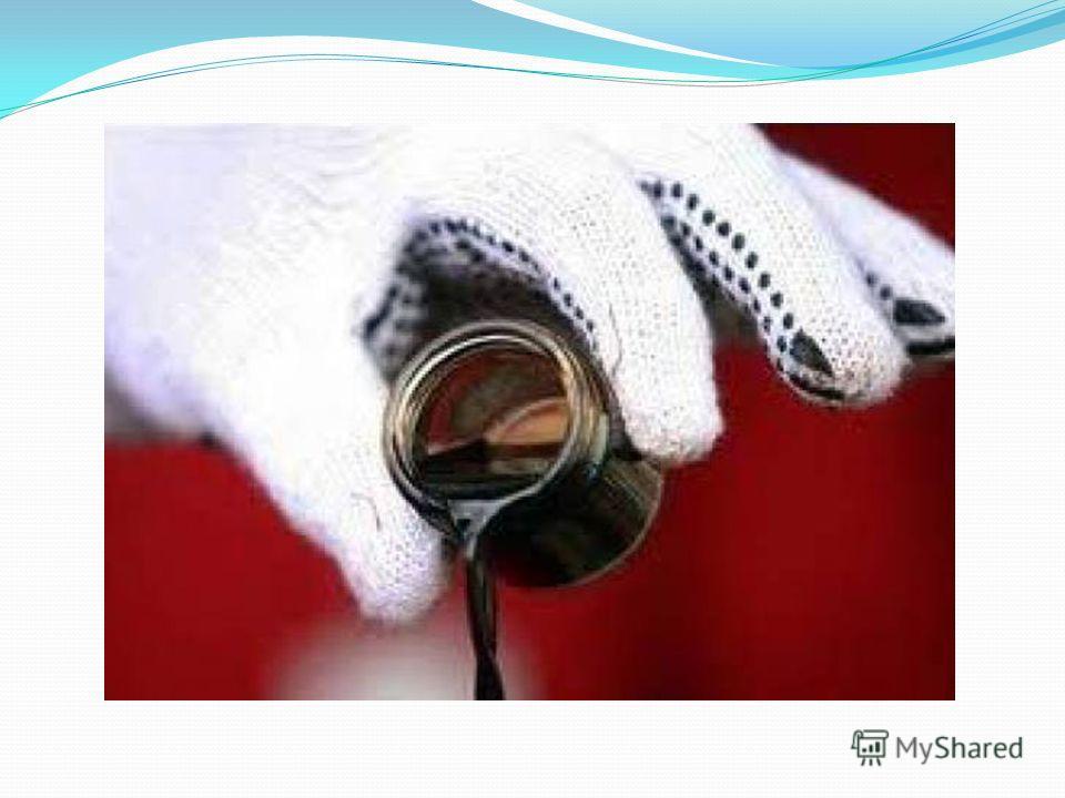 Состав нефти Основные компоненты 1.алканы 2.циклоалканы 3.арены Примеси: 1.смолы 2.асфальты 3.кислород- азот-серосодержащие вещества