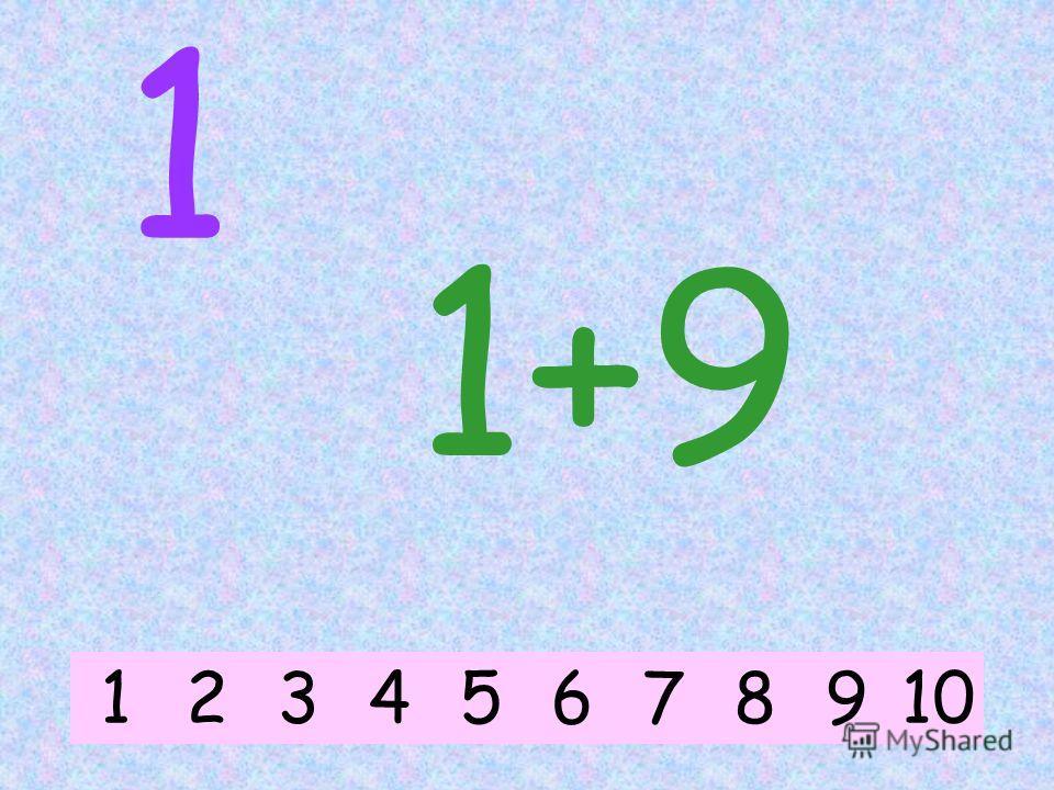 1 1+6 12384567910
