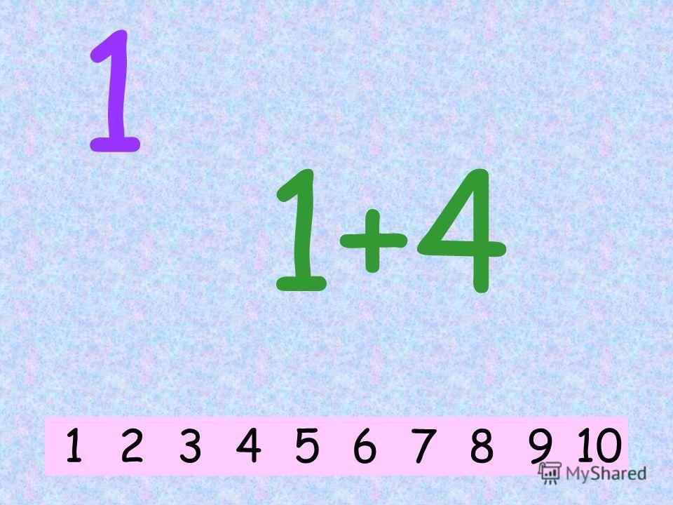 1 1+9 12384567910