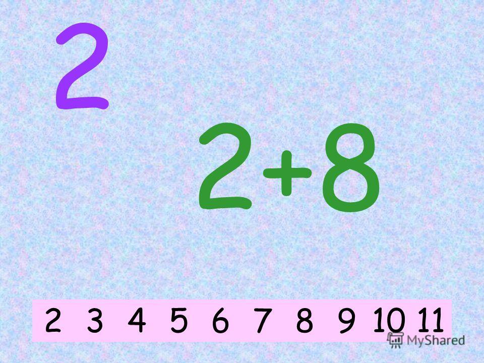 2 2+4 234956781011