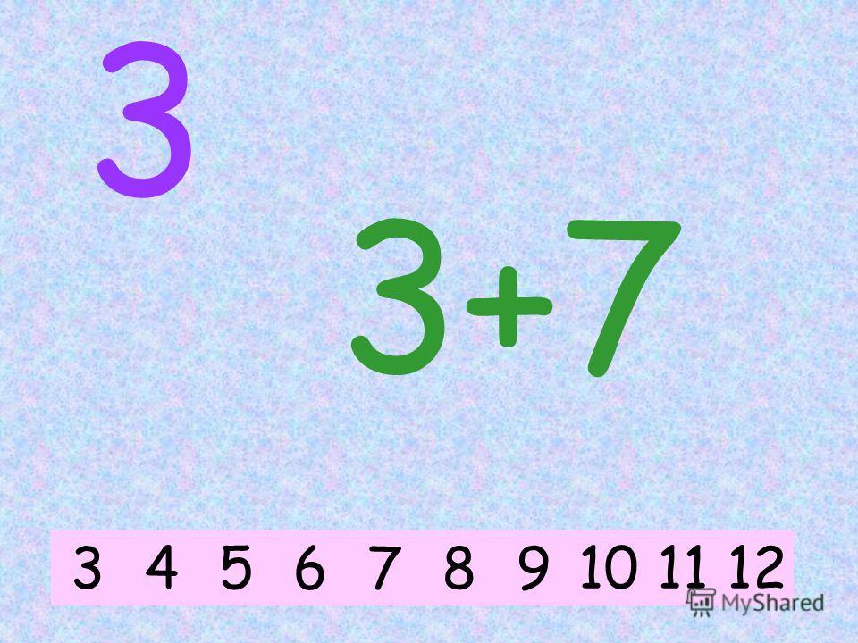 3 3+2 3451067891112