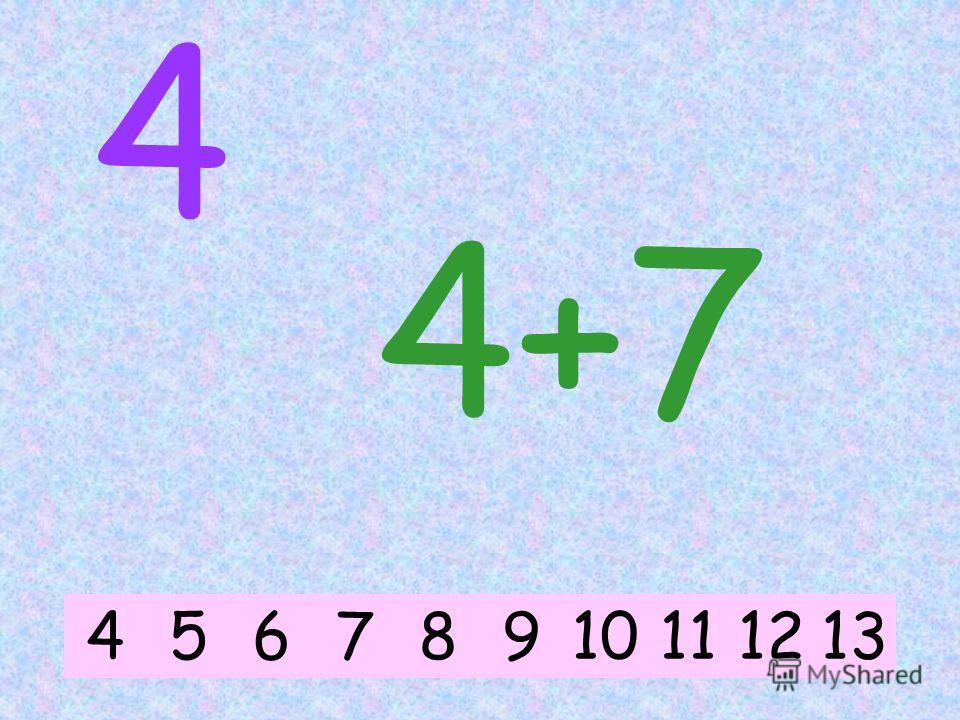 4 4+2 45611789101213